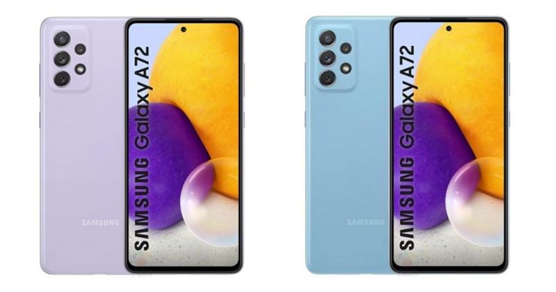 Galaxy A72 เล่นเกมดีจริงหรือไม่